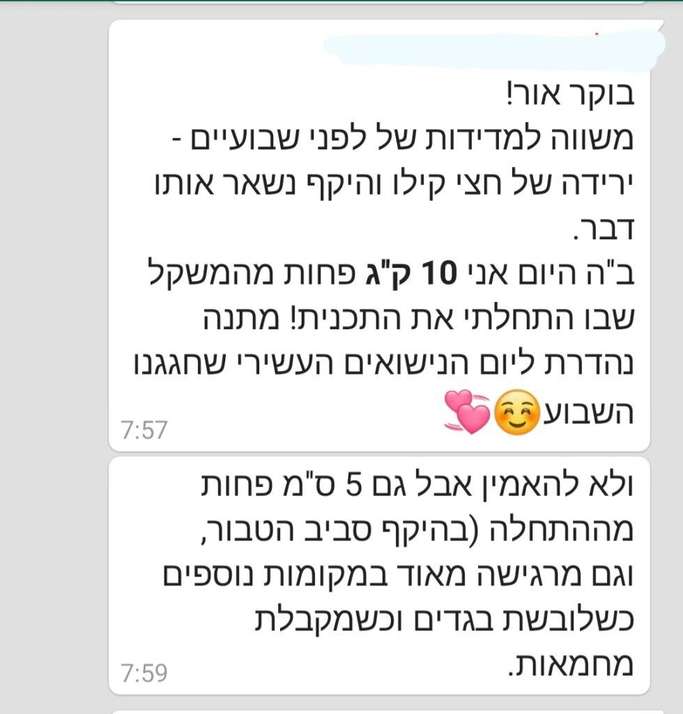 Screenshot_20210527-093531_WhatsApp